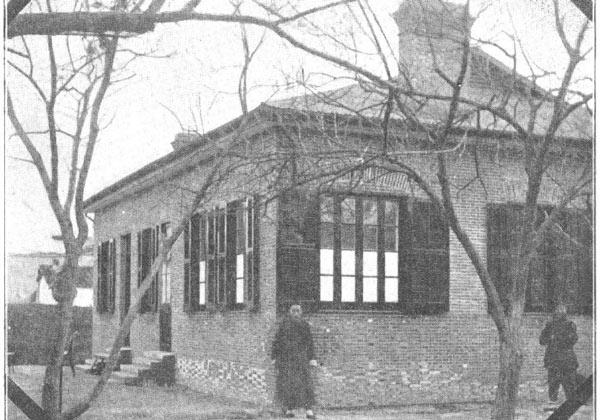 St. Andrew's Dispensary, Wuxi, Jiangsu, 1908