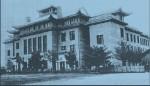 Architect-Designed Hospitals, Hsiangya, Yale-in China,