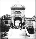 Main Entrance Gate, St. Agatha's Hospital