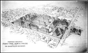Peking Union Medical College: Proposal by Harry Hussey of Shattuck and Hussey for the Rockefeller Foundation