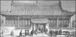 John Kenneth Mackenzie's LMS Hospital at Tianjin, Shandong, 1879*